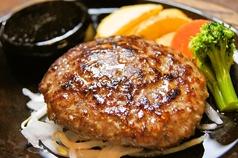 ステーキのあさくまのおすすめ料理1