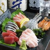 彩鶏Dining やまかし 国分寺店のおすすめ料理3