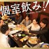 活き意気 宴海の幸 堺東駅前店の写真