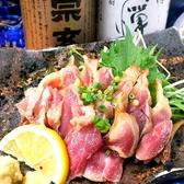 のすけ 金沢のおすすめ料理2