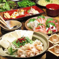 龍飛 大岡山のおすすめ料理1
