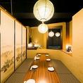 人数にあわせた完全個室!新和九州料理を心ゆくまでお楽しみください♪
