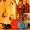 沖縄料理 空のおすすめポイント1