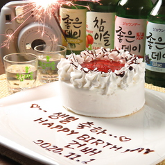 韓美 KANBI 熊本の特集写真