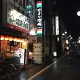 平塚パールロードを通っていると左手にございます!