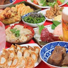 餃子 からあげ さんじ 並木坂店のコース写真