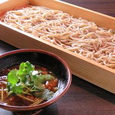 蕎麦屋 福すけのおすすめ料理1