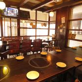 【2階】テーブルを繋げて最大20名様OK!宴会に最適