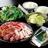 炭火焼肉屋さかい 米子米原店のおすすめ料理2