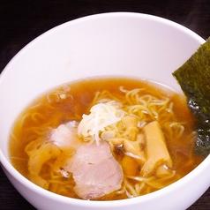 料理メニュー写真【醤油】清湯和節醤油そば
