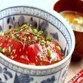 料理メニュー写真まぐろづけ丼(みそしる付)