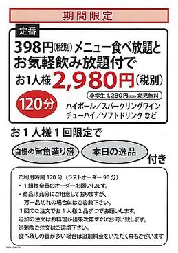 こがんこ 京橋店のおすすめ料理1