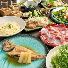 個室居酒屋 神蔵 kagura 長岡店のおすすめ料理1