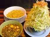 ラーメンつけ麺 笑福 大阪西中島 江坂・西中島・新大阪・十三のグルメ