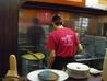 冷菜麺家 蓮のおすすめポイント3