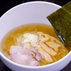 料理メニュー写真【塩】清湯鯛出汁旨塩そば