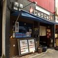 【京都中心部なのでアクセス抜群!】寺町通り沿いの「じゅうじゅう」の看板が目印です