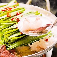 料理メニュー写真◇ もつ鍋は、なんで体に良いの? ◇博多もつ鍋、健康の理由