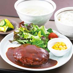 牛たんハンバーグ定食