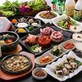 【サムギョプサルと韓国料理を堪能!!】特選コース☆サムギョプサル・韓国料理など11品コース