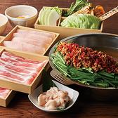 温野菜 渋谷1stのおすすめ料理2