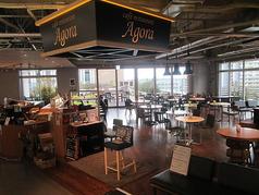 カフェレストラン AGORAの詳細