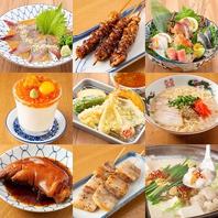 ●ごま鯖・もつ鍋・焼き鳥『博多の大衆料理』が大集合!