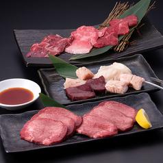 焼肉ホルモン 神田商店 町田店のおすすめ料理1
