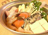 磯幸支店 東陽のおすすめ料理3