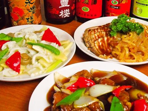 中国料理 永豊楼