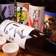 珍しい日本酒も!日本酒・焼酎19種類以上!