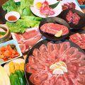 焼肉きんぐ 豊田浄水店のおすすめ料理1