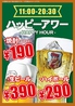 竹乃屋 SAKURAMACHI店のおすすめポイント1