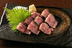 宮崎牛イチボの一品料理