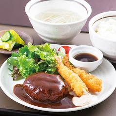 牛たんハンバーグ&エビフライ定食