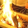 【くろ屋自慢の藁焼き】オーダー入ってから調理しております♪口に広がる藁の香り、何か懐かしい香りが口に広がります。鹿児島の焼酎にピッタリ♪新鮮な食材を特別な調理法で♪
