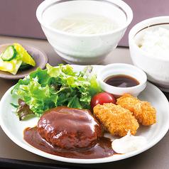 牛たんハンバーグ&カキフライ定食