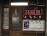 うお座 町田のおすすめポイント3