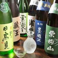 日本酒全31種類!店主厳選の日本酒をどうぞ。