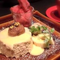 お料理とデザートの種類が豊富な本格イタリアン!
