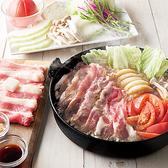温野菜 渋谷2ndのおすすめ料理3