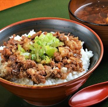 国産焼き鳥 とんちきのおすすめ料理1