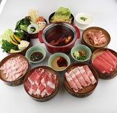 NANI回転小火鍋 アスナル金山店のおすすめ料理2