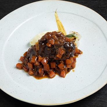 BRASSERIE TAKAHIRO OBA SAPPORO ブラッスリータカヒロオオバ サッポロのおすすめ料理1