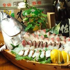 居酒屋 入舟のおすすめ料理1
