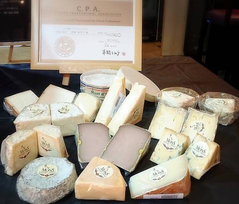 チーズプロフェッショナルのいるお店 cache-cache カシュカシュ