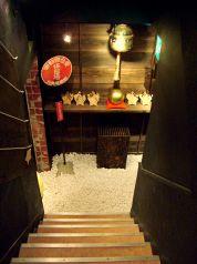 名古屋元気研究所酒場の雰囲気1