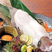 かば屋 歌舞伎町輝ビル店のおすすめ料理3