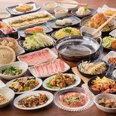 にじゅうまる NIJYU-MARU 津田沼店のおすすめ料理2