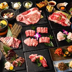 黒毛和牛焼肉食べ放題 TAJIRI 大阪京橋店の特集写真